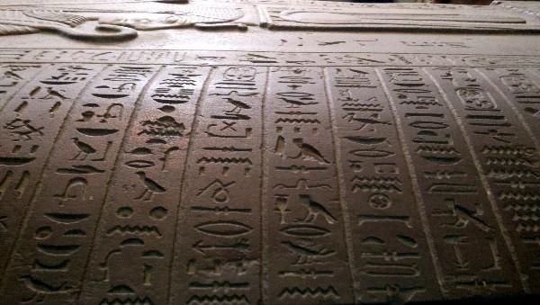 Egyptian inscription.jpg